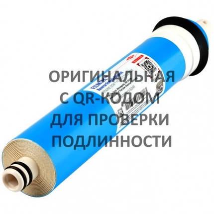 Мембрана фирмы Filmtec TW30-1812-100HR, фото 2