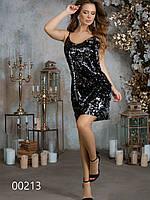 Коктейльное платье с пайетками, 00213 (Темно-серый), Размер 44 (M)