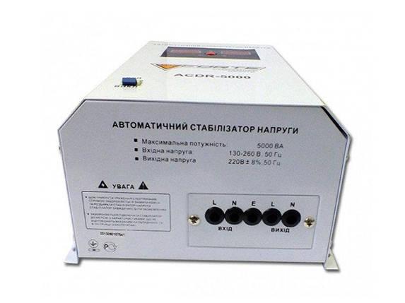 Стабилизатор напряжения Forte ACDR 5,0 кВт. Настенный. Цифровой вольтметр, фото 2