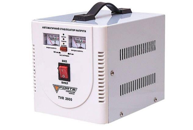 Стабилизатор напряжения Forte TVR 2,0 кВт. Напольный. Аналоговый вольтметр, фото 2