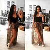 Платье комбинированное с леопардовой юбкой