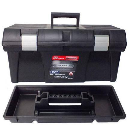 Ящик для инструментов Haisser Staff Basic Alu 20, фото 2
