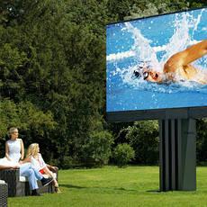 Рекламные экраны