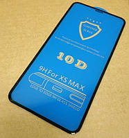 Защитное стекло для Iphone XS Max/11 Pro MAX 10D