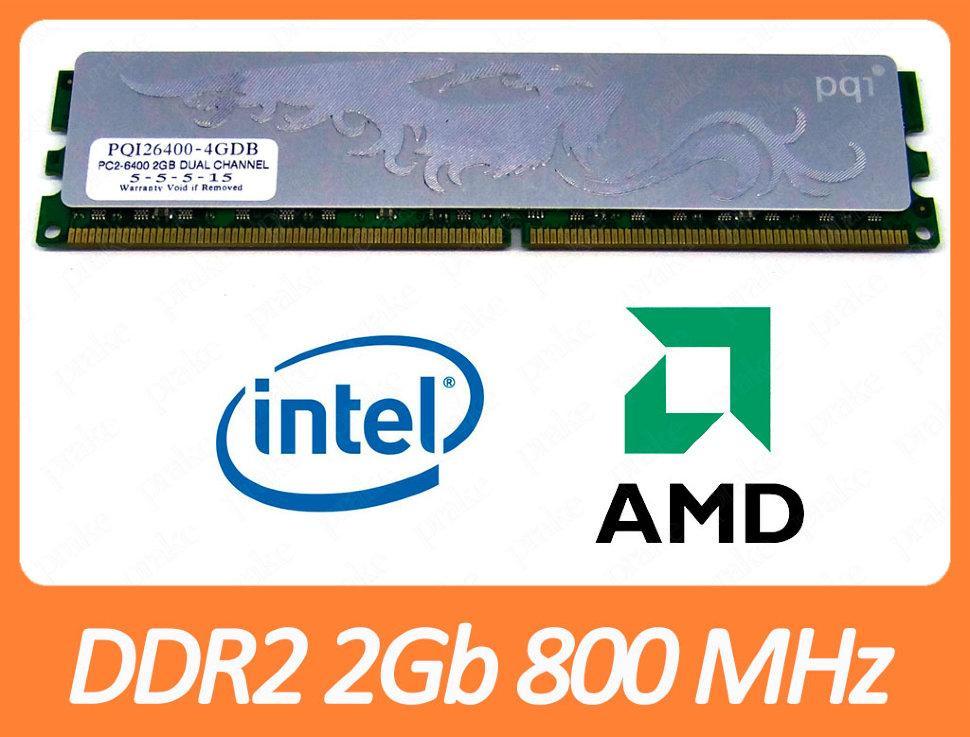 DDR2 2GB 800 MHz (PC2-6400) CL5 PQI PQI26400-4GDB