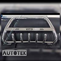 Кенгурятник (передняя защита) Mercedes Vito 2004-2010