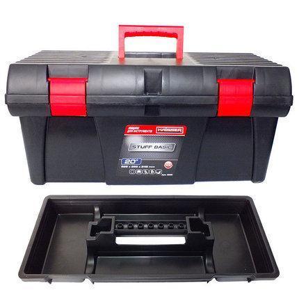Ящик для инструментов Haisser Stuff Basic 20