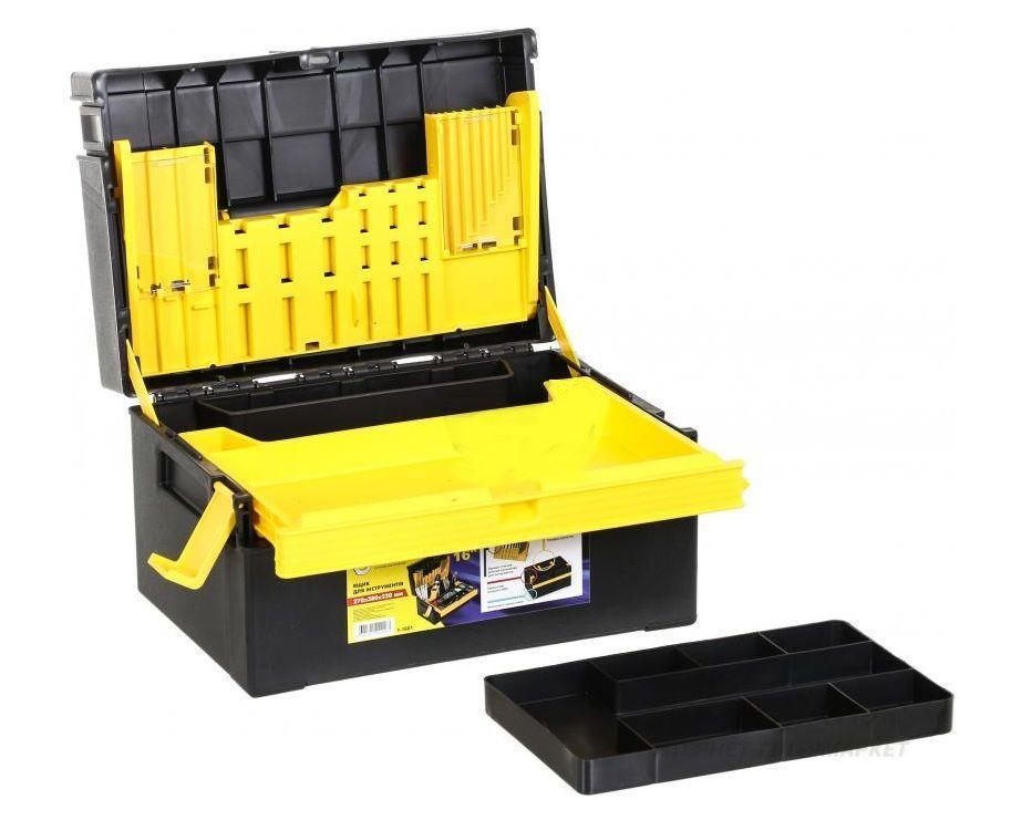 Ящик для инструментов раскладной с органайзером Сталь 1-1601