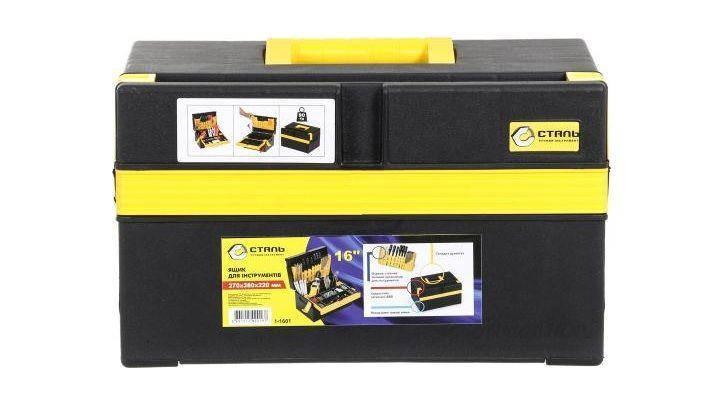 Ящик для инструментов раскладной с органайзером Сталь 1-1601, фото 2