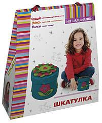 Набор для детского творчества Шкатулка. HIT Imagination HIT05