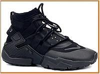 Зимние мужские термо ботинки Nike Huarache Gripp Black (найк хуарачи грипп, черные) термоутеплитель
