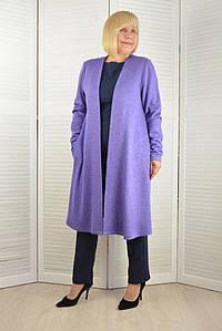 Кардиган с карманами фиолетовый - Модель Л402-3 ( 52,54 размеры )