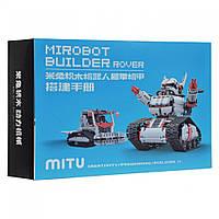 Робот-трансформер Xiaomi Mi Smart building-block Tracked Tank Toy - 197029