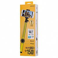 Селфи палка Momax Hero KMS8 Bluetooth Selfie Stick 1.5m Gold - 196098