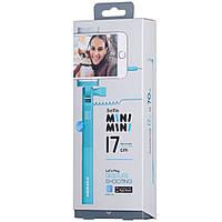 Селфи палка Momax Mini KMS9 Aux Selfie Stick 0.7m Blue - 196142