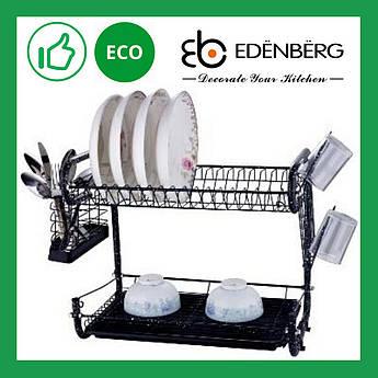Сушилка из нержавеющей стали для посуды настольная Edenberg (EB-2108MB)