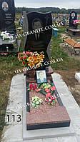 Пам'ятник сучасний із поличками
