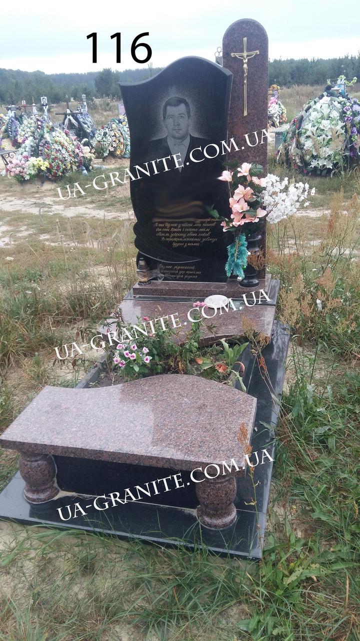 Памятник сучасний комбінований на могилу
