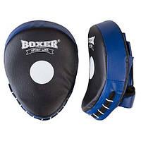 Лапа боксерська Boxer Синій