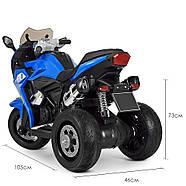 Мотоцикл детский Bambi M 3913EL-4 синий Гарантия качества Быстрая доставка, фото 4