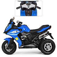 Мотоцикл детский Bambi M 3913EL-4 синий Гарантия качества Быстрая доставка, фото 3
