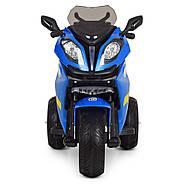 Мотоцикл детский Bambi M 3913EL-4 синий Гарантия качества Быстрая доставка, фото 2