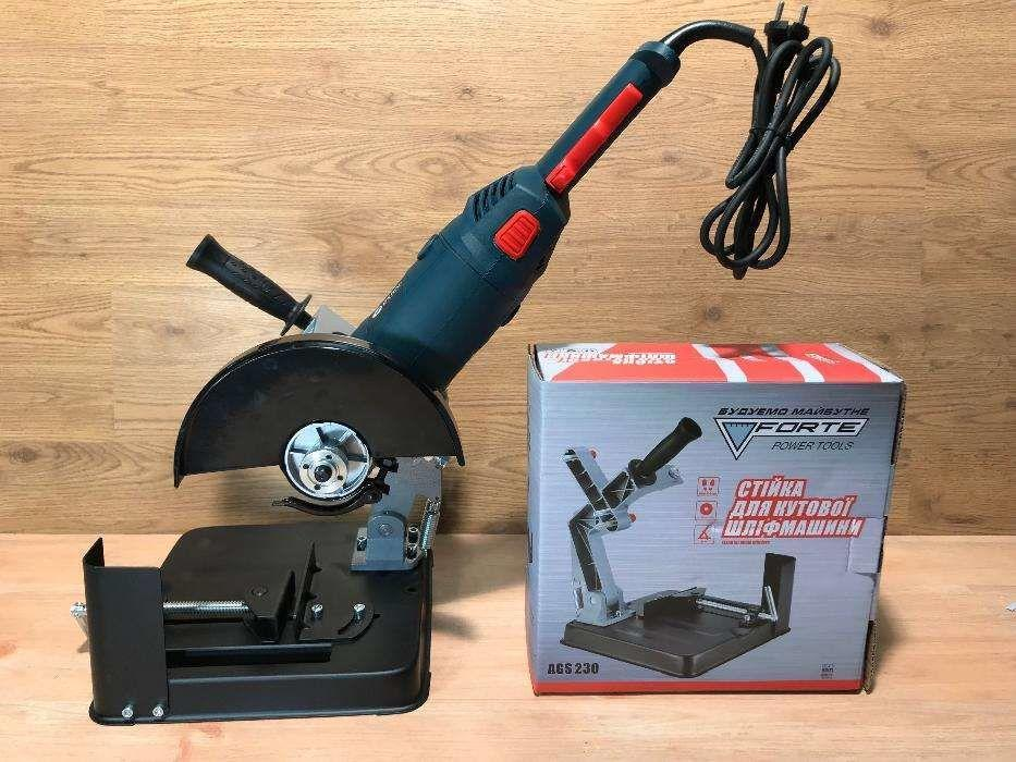 Стойка для угловой шлифмашины Forte 180-230 мм