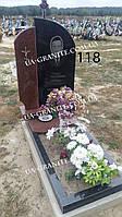 Памятник чоловічий сучасний комбінований на могилу із гранту