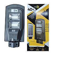 Led светильник 40W на солнечной батарее с датчиком движения. Светодиодный фонарь на столб