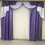 """Комплект """"Корнелия"""" для спальни, гостиной, залы Разные цвета Высота 2.7 м, фото 2"""