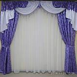 """Комплект """"Корнелия"""" для спальни, гостиной, залы Разные цвета Высота 2.7 м, фото 5"""