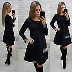 Коротко нарядное платье с длинным рукавом черного цвета, арт 178