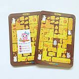 """Игра Тетрис """"Сырный рай"""" - развивающая игра для логического мышления, 3+, фото 2"""