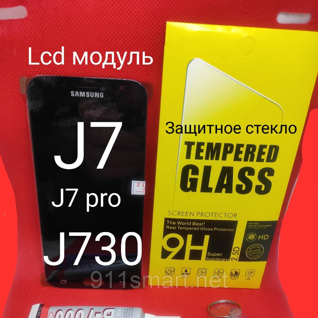 LCD дисплей, тачскрин, модуль Samsung Galaxy J7 J730F / DS, J730FM, J7 pro  черный