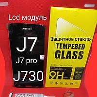 LCD дисплей, тачскрин, модуль Samsung Galaxy J7 J730F / DS, J730FM, J7 pro  черный, фото 1