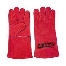 Перчатки Дніпро-М Краги замшевые (красные)