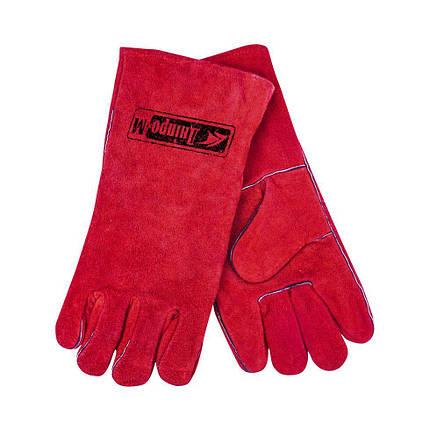 Перчатки Дніпро-М Краги замшевые (красные), фото 2