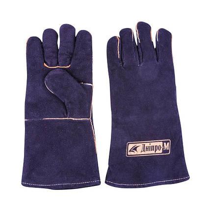 Перчатки Дніпро-М Краги замшевые (черные), фото 2