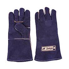 Перчатки Дніпро-М Краги замшевые (черные)