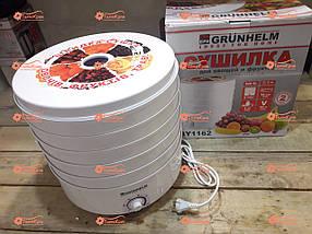 Сушилка для овощей и фруктов Grunhelm 520 Вт (5 локтов), фото 2