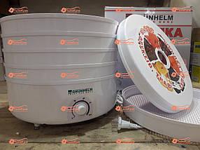 Сушилка для овощей и фруктов Grunhelm 520 Вт (5 локтов), фото 3