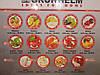 Сушилка для овощей и фруктов Grunhelm BY1162 520 Вт (5 локтов), фото 5