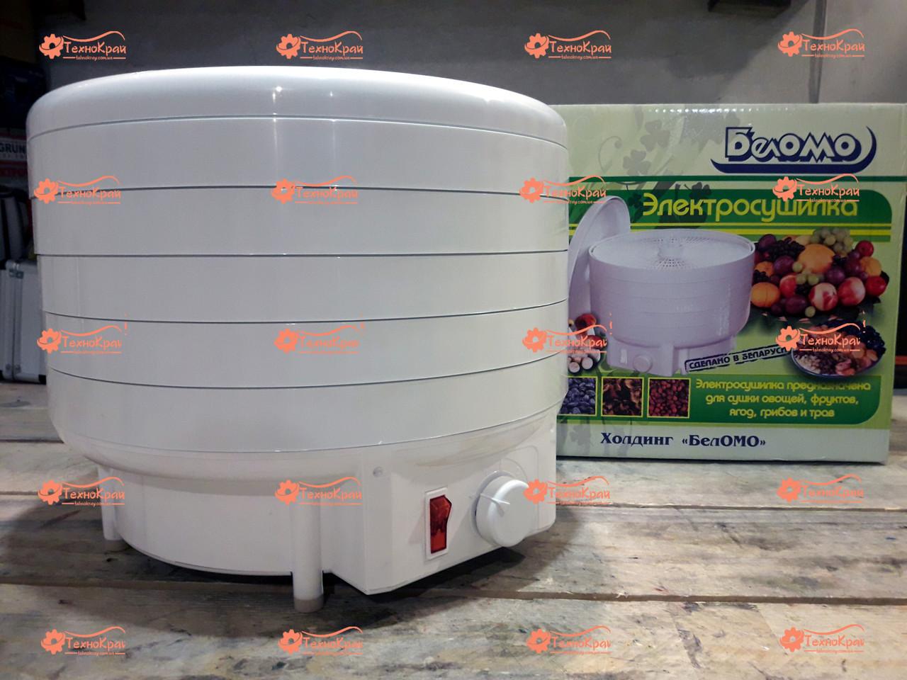 Сушилка для овощей и фруктов БелОМО 8360.01