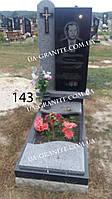 Памятник на могилу для брата із сірого граніту