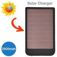 Солнечная батарея 2600 мАч - мобильная батарея