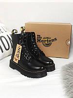 Женские кожаные зимние ботинки Dr Martens Jadon Black (Др Мартинс Жадон черные)