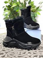Зимние ботинки с опушкой на черной подошве натуральная замша, фото 1