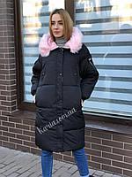 Зимняя женская оверсайз  куртка академия