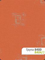 Ткань для рулонных штор В 401/2