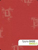 Ткань для рулонных штор В 405/1
